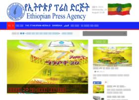 Ethpress.gov.et thumbnail