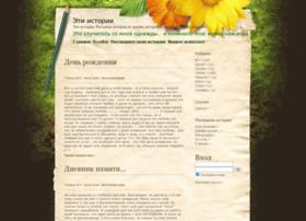Etiistorii.ru thumbnail