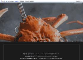 Etizenkani.jp thumbnail