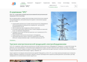Etm-volga.ru thumbnail