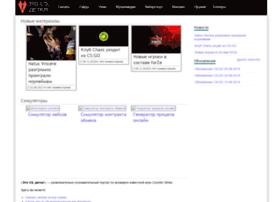 Etocsdetka.ru thumbnail