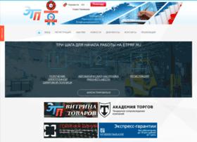 Etprf.ru thumbnail