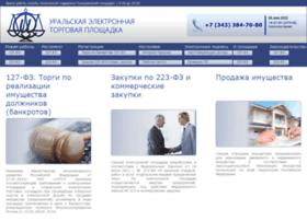 Etpu.ru thumbnail