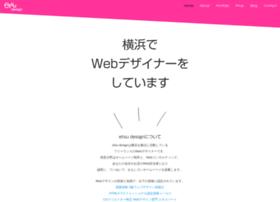 Etsu-design.net thumbnail