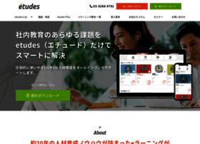 Etudes.jp thumbnail