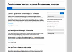 Eubet.ru thumbnail