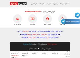 Eucccam5.pw thumbnail