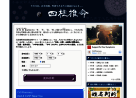 Eunsei.net thumbnail