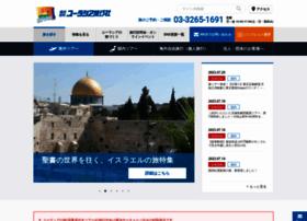 Eurasia.co.jp thumbnail