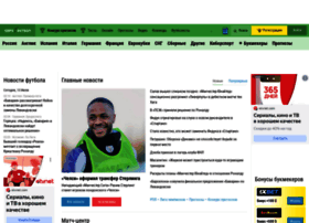 Euro-football.ru thumbnail