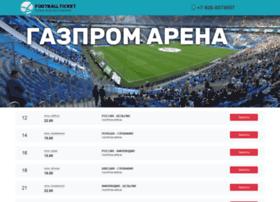 Euro2021cup.ru thumbnail