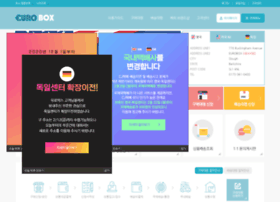 Eurobox.co.kr thumbnail