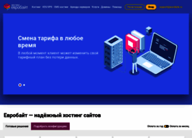 Eurobyte.ru thumbnail