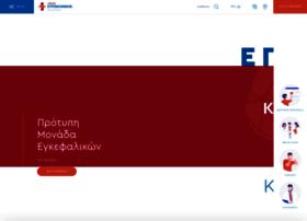 Euroclinic.gr thumbnail