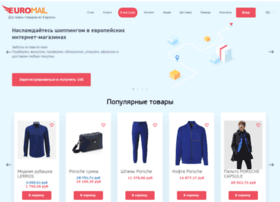 Euromail.ru thumbnail