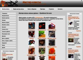 Euromasterclass.ru thumbnail