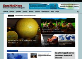 Euromednews.ru thumbnail