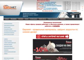 Euromet-s.ru thumbnail