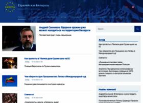 Europeanbelarus.org thumbnail
