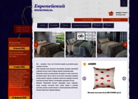 Europetextiles.ru thumbnail