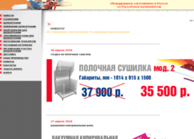 Europrint.ru thumbnail