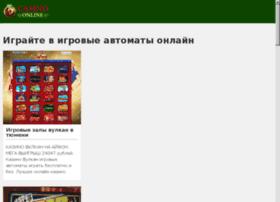 Euroref.ru thumbnail
