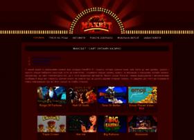 Euroshrot.com.ua thumbnail
