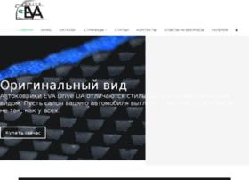 Eva-drive.com.ua thumbnail