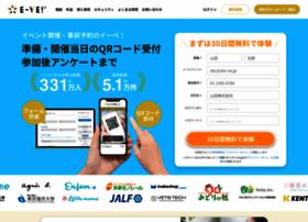 Event-form.jp thumbnail