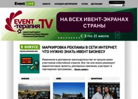 Event-live.ru thumbnail