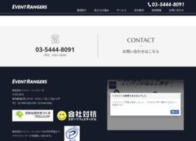 Event-rangers.jp thumbnail