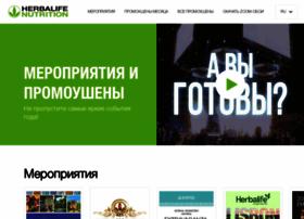 Event.herbalife.ru thumbnail