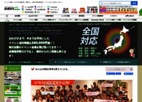 Event21.co.jp thumbnail