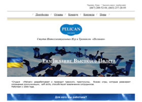 Eventbest.com.ua thumbnail