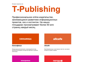 Eventguide.ru thumbnail