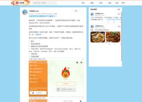 Eventhorizon.hk thumbnail