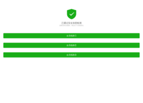 Events-africa.com thumbnail