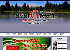 Ever-green.tokyo thumbnail
