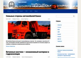 Everest-autokam.ru thumbnail