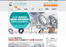 Everon.jp thumbnail