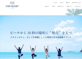 Everresort.jp thumbnail