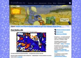 Everypony.ru thumbnail