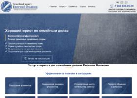 Evgeniyvolkov.ru thumbnail