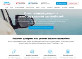 Evis-motors.ru thumbnail