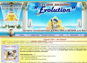 Evolutions.kiev.ua thumbnail
