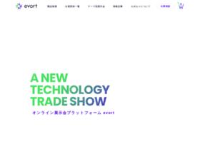 Evort.jp thumbnail