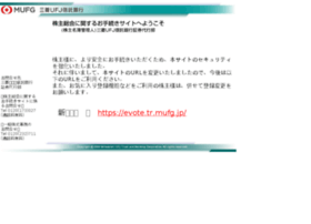 Evote.jp thumbnail