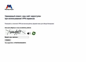 Evpatoria.miranda-media.ru thumbnail