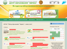 Evrika41.ru thumbnail