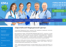 Evro-med.ru thumbnail